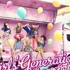 K-pop for GG
