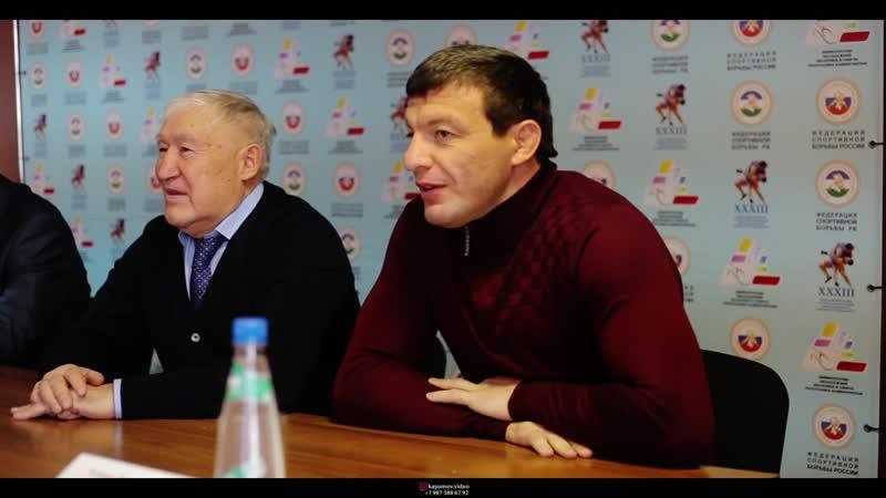 Пресс - конференция перед предстоящим 33 турниром памяти В.БОРМАНА