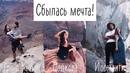 Карина Каспарянц фото #16