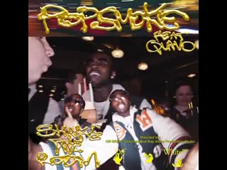 Pop smoke — shake the room (feat. quavo) (teaser)