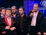 КВН Сборная Украины 2011 год - Пророческий номер про Крым