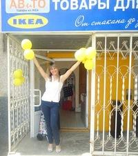 Ikea икеа орск в наличии и на заказ вконтакте