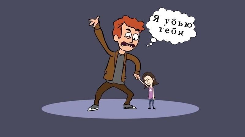 Мой парень издевался надо мной (анимация) русская озвучка Story Booth на русском