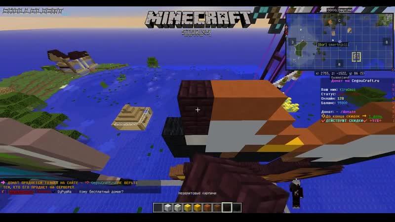 Minecraft- Строим Фину Джейка что-бы они вдвоём охраняли Спавн от гриферов