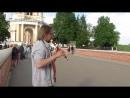 Таланты города Рязани вид. 391