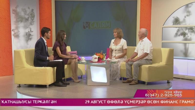 студия ҡунаҡтары - Юлай Ғәйнетдинов, Нәфисә Тулыбаева