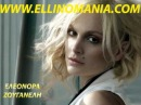 Eleonora Zouganeli - Ta Leme (New Song 2011+Stixoi)