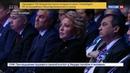 Новости на Россия 24 • Россия призвала к борьбе с терроризмом без двойных стандартов