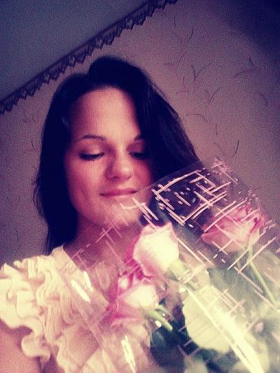 Дарья Шакина, 16 мая 1995, Владивосток, id89054728