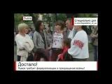 Марш за федерализацию Львова Достало! 24.08.14 - YouTube