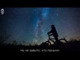 [LiRa] Green Day - Wake Me Up When September End (Русский адаптированный перевод)