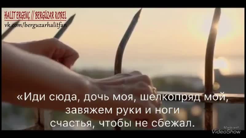 Одна любовь две жизни фраг с рус саб