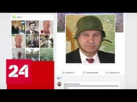 Быть фашистом - почетно? Как откровенный нацист стал дипломатическим работником украинского МИДА.