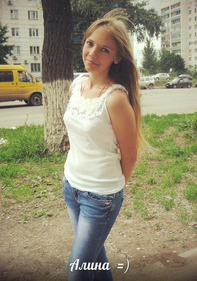 Алина Святкина, 29 июля 1998, Самара, id147576717
