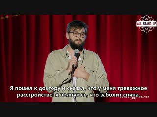 Nick Thune: Good Guy / Отрывок: Legal Weed (2016) [AllStandUp   Субтитры]