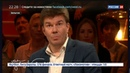Новости на Россия 24 • Скандал в музее: в Бельгии сомневаются в подлинности картин