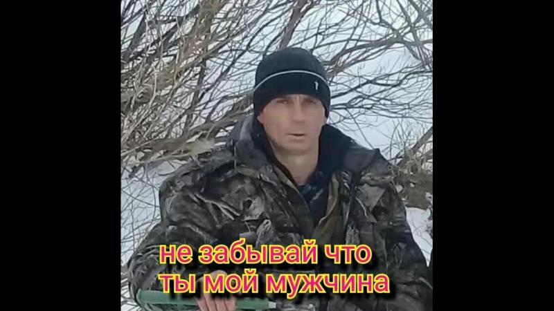 С ДНЁМ РОЖДЕНИЯ ЛЮБИМЫЙ МОЙ СЕРЁЖЕНЬКА