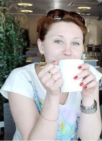 Julia Maslova