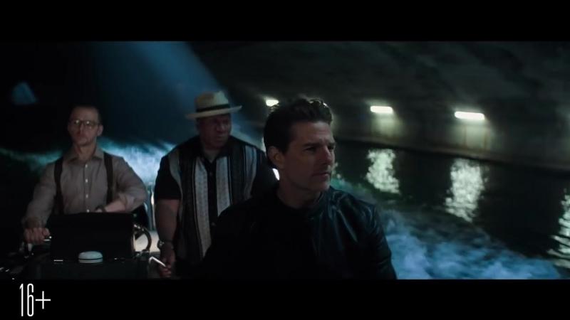 MI6 Mission Impossible 6: Fallout - Trailer Rus