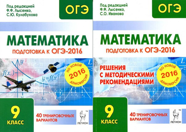 Демоверсия огэ 9 класс география 2017 год - 8d