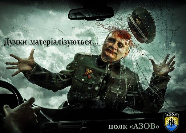 Российских войск на Донбассе нет. Мы заинтересованы в нормализации отношений с Украиной, - Путин - Цензор.НЕТ 2846
