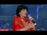 Нани Брегвадзе - Любимые песни нашего времени (Концерт)