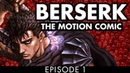 Berserk: The Motion Comic Episode 1 - The Black Swordsman (Part 1)