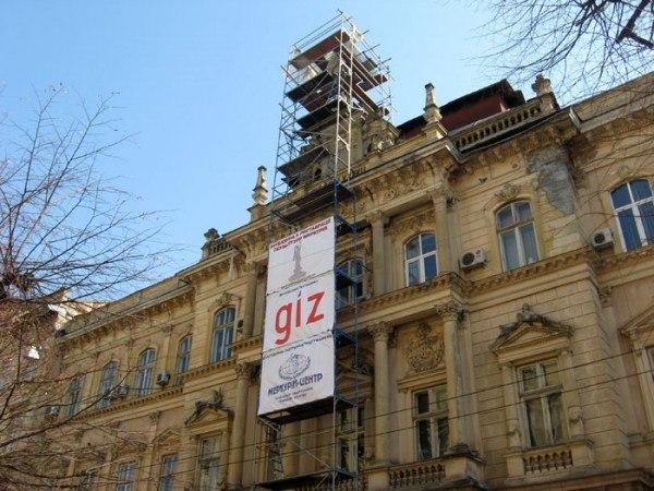 Врятувати Меркурія у Львові