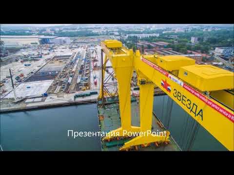 Еще одну мегастройку в России закончат раньше срока