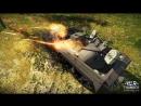 M13 MGC Люби! унижай и властвуй
