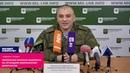 Украинская полиция задержала на Луганщине американских диверсантов