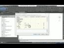 Как изменить единицы измерения в чертеже