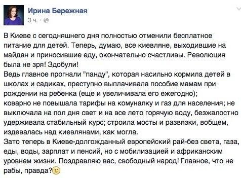На остановке в Донецке погибли не менее семи человек, - ОБСЕ - Цензор.НЕТ 8293