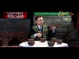 Дәулеткерей Атауұлы - Көркем ханым