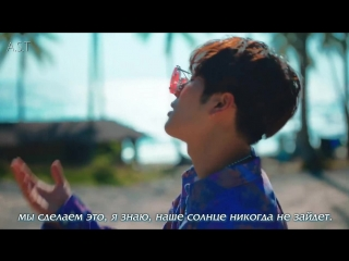 [AST] Jackson Wang (GOT7) – Dawn of Us [рус.саб/rus.sub]