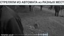 Взрыв в Керчи рассказ очевидца как все было на самом деле
