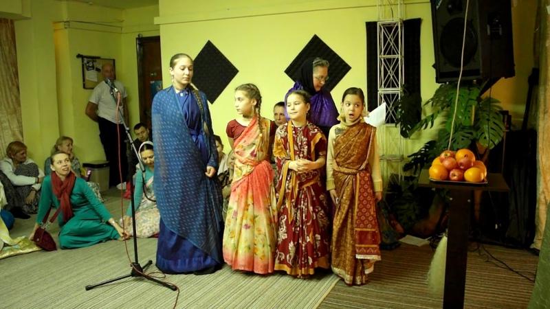 Гуру таттва для детей в стихах Подношение Чайтанье Чандре Чаране прабху 16 03 2019 Мариуполь
