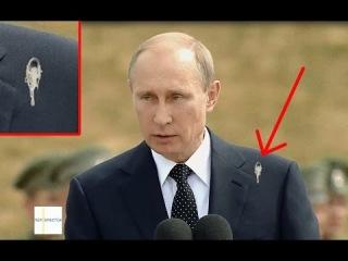СБУ разоблачила канал конспиративной связи боевиков с российскими кураторами - Цензор.НЕТ 5376