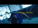 Киркоров Цвет настроения синий Караоке