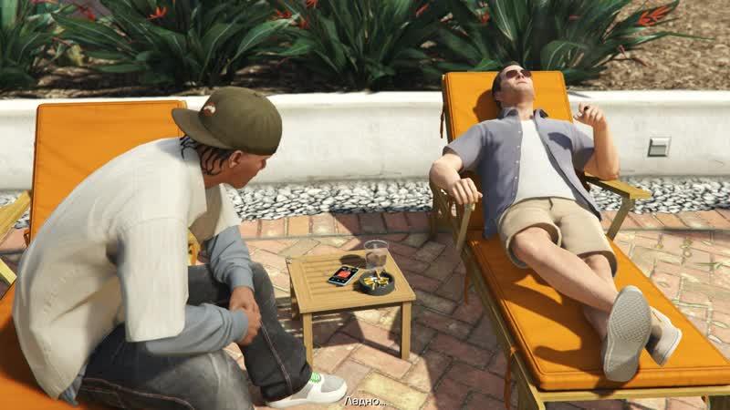 Grand Theft Auto V by z0c Сбежавшая яхта Майкла х Часть 1