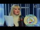 Маргарита СУХАНКИНА в программе В нашу гавань заходили корабли 2007