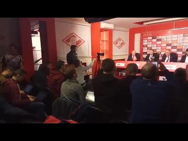 Олег Кононов Общался с Федуном Впечатление положительное