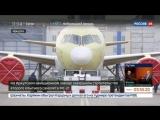 Новости на «Россия 24»  •  Построен второй МС-21 для летных испытаний