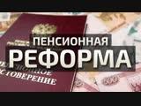 Propaganda (Russia 2019)
