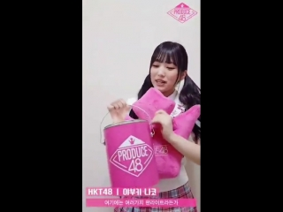 Yabuki Nako individual thank you video (second stage of National Producers Garden!)