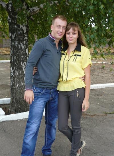Олег Каменецкий, 16 января , Днепропетровск, id125087100