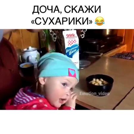"""Неподдельные эмоции! on Instagram: """"Этот выдох в конце😅 А какие слова в детстве ты произносил/а по своему) помнишь?"""""""