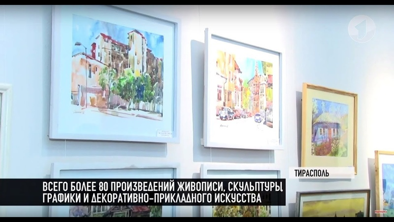 В картинной галерее открылась отчётная выставка Союза художников