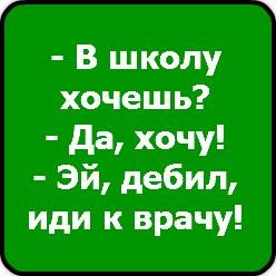 Форека губкин