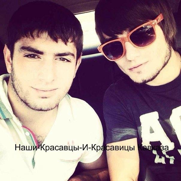 кавказские парни картинки на аву